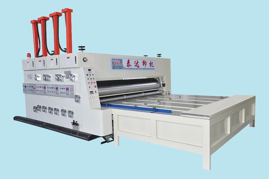 FYQ480系列三色印刷开槽机